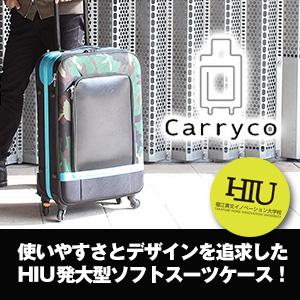carryco